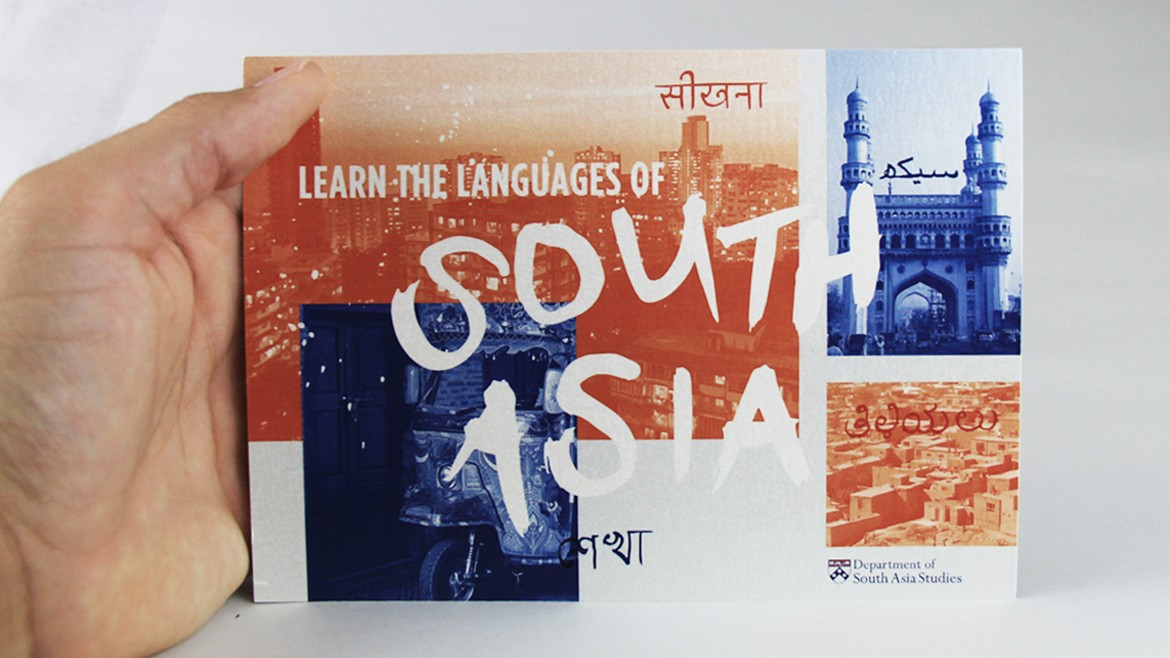 Postcard Penn South Asia front