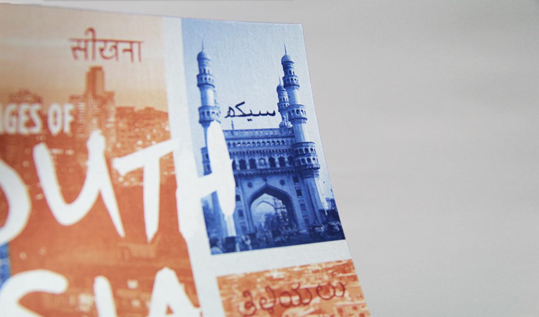Postcard Penn South Asia